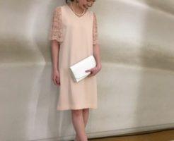 結婚式服装30代女性